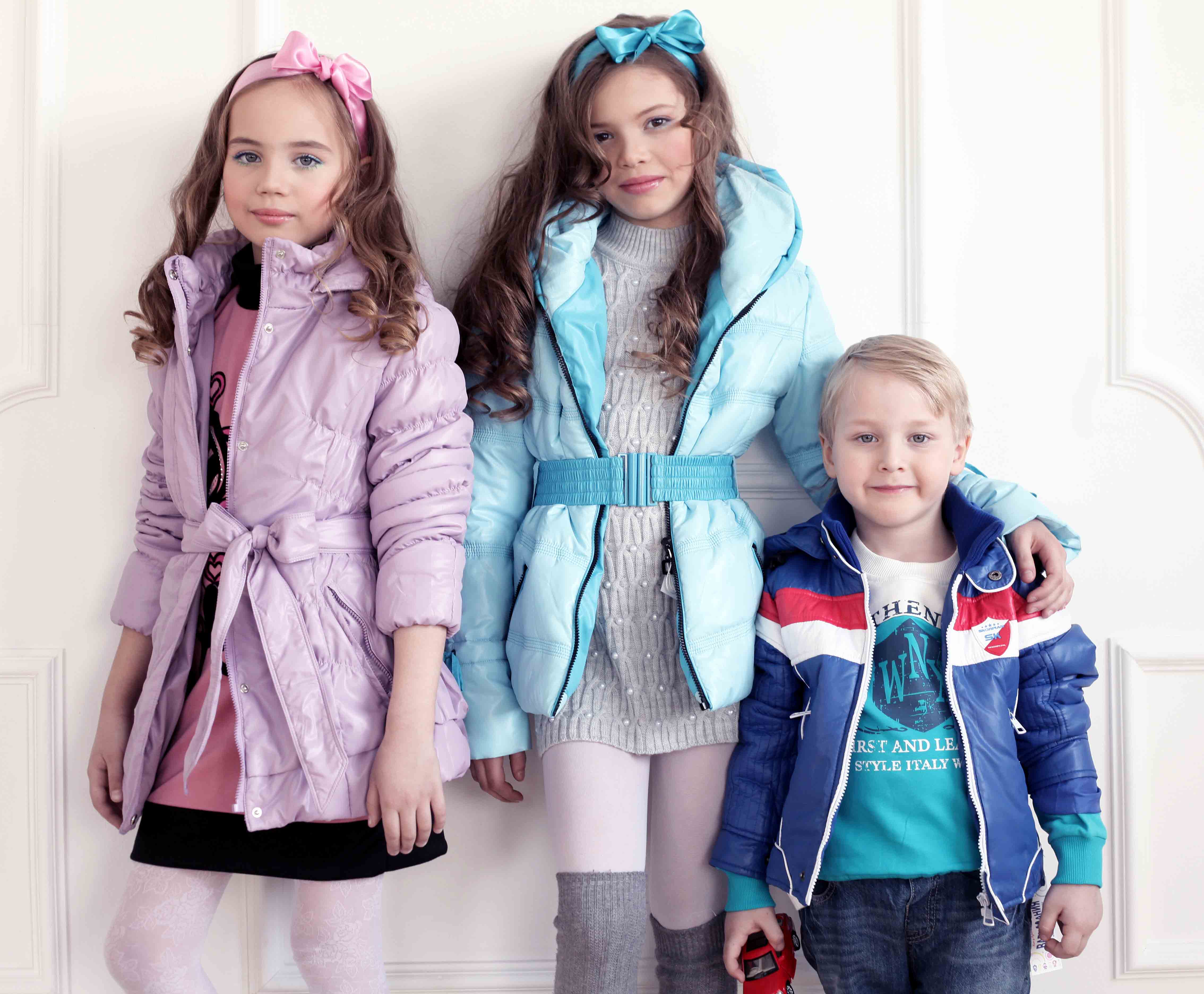 Детская Одежда Куртки Костюмы