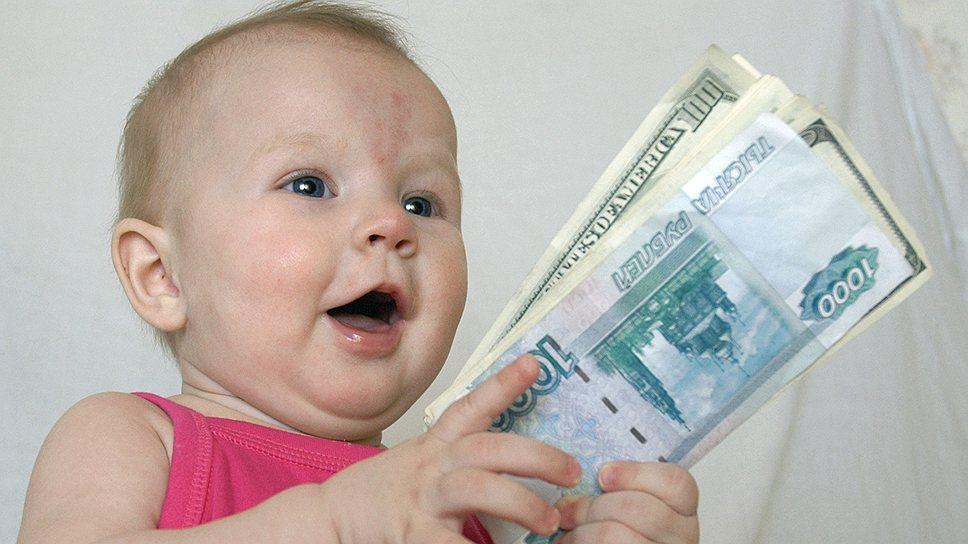 Марданшин умеет какие льготы за третьего ребенка в хабаровске рассчитать дозу? Наихудшие